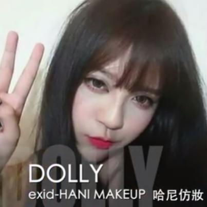 【EXID】 up&down; Hani makeup 韓國女團哈妮仿妝術